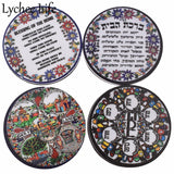 Jerusalem Greetings Refrigerator Magnetic Sticker Letter Printed Round Shape Fridge Magnet Modern Home Kitchen Decor | Shop Latest Jewelry Accessories | Judelry.com