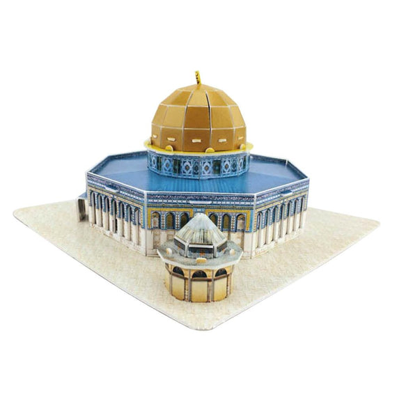 Cubic Fun Famous Architecture Jerusalem Mosque Dome Of The Rock 3D Paper Puzzle Jigsaw Educational Toy | Shop Latest Jewelry Accessories | Judelry.com