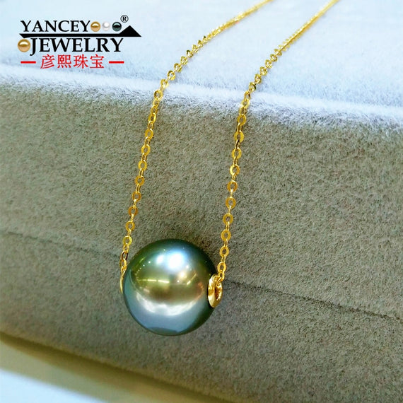 "YANCEY Natural Tahitian Black Pearl Pendant Necklace 11-12mm Diameter with 18"" G18K Gold Chain 