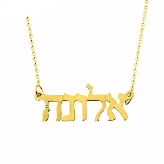 Hebrew Name Necklace Jewish Jewelry for Her | Shop Latest Jewelry Accessories | Judelry.com