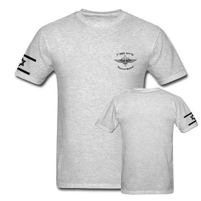 Jewish Israeli army special Forces Sayeret Matkal & Israel flag T shirt Men casual tee USA Size S-3XL | Shop Latest Jewelry Accessories | Judelry.com