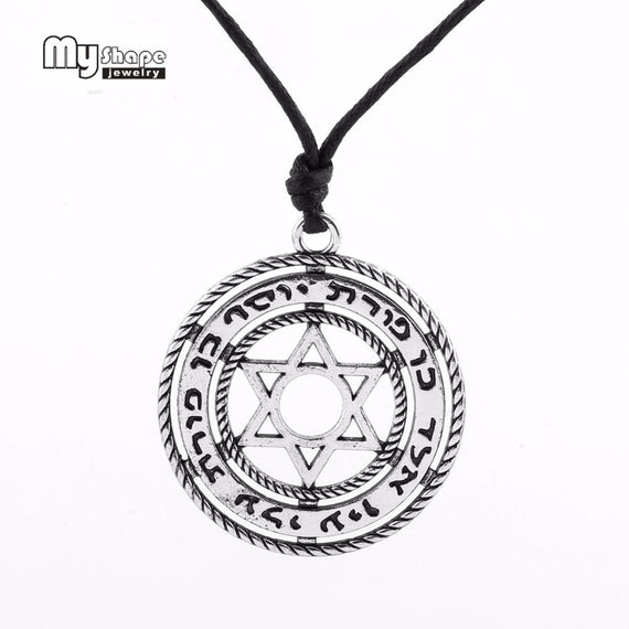 tetragrammaton pendant Jewish Magen Star of David Necklace | Shop Latest Jewelry Accessories | Judelry.com