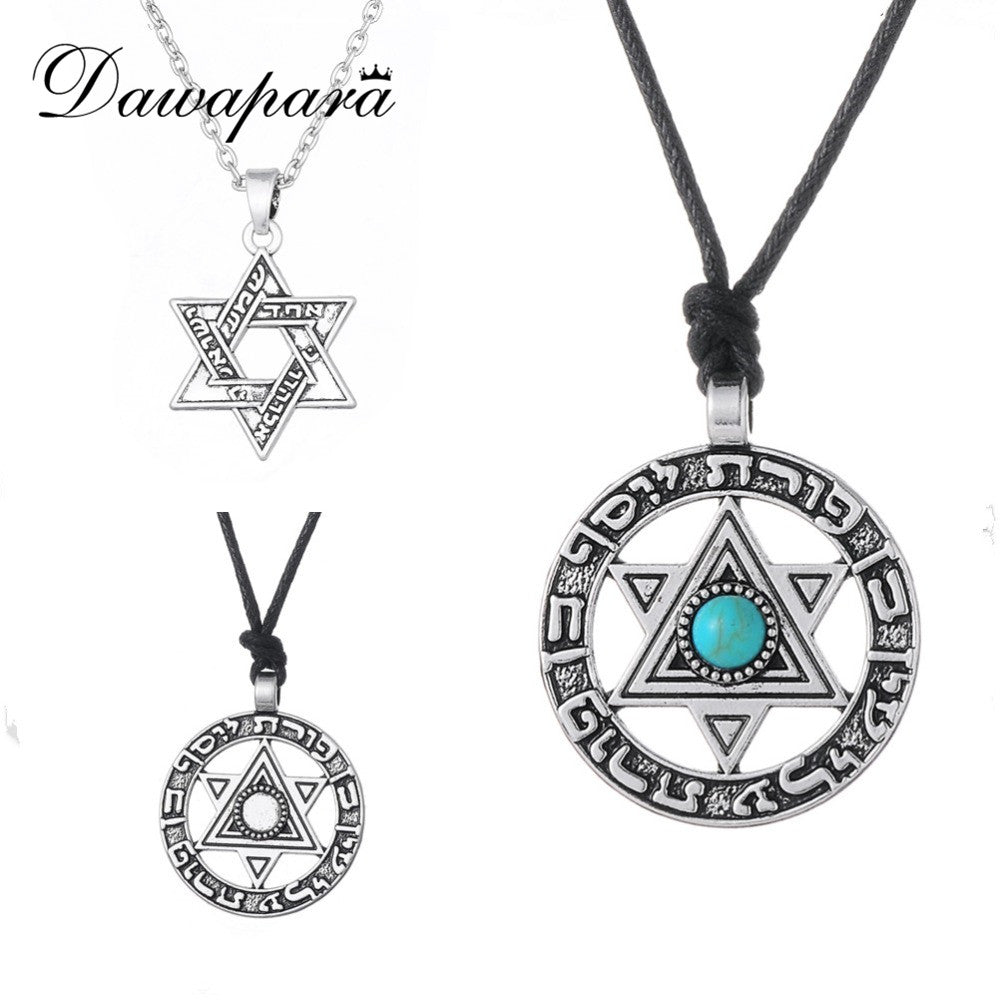 Star of David Pendant Jewish Jewelry Vintage Hebrew Necklace Religious Charms for Men and Women | Shop Latest Jewelry Accessories | Judelry.com