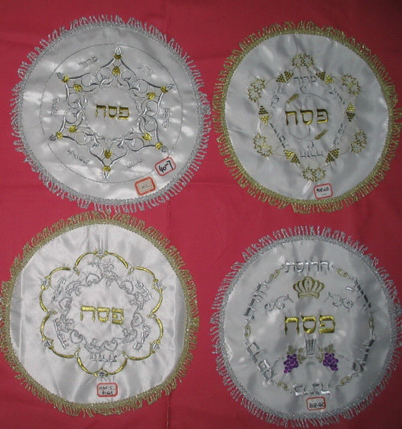 EXTRA CHARGE FOR CUSTOMISED PASSOVER MATZAH COVERS | Shop Latest Jewelry Accessories | Judelry.com