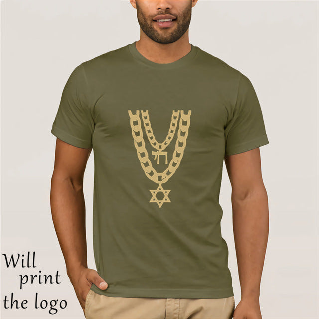 Jewish Chai Bling Chain Hanukkah Festival Of Lights Jewish Holiday Men'S T Shirt