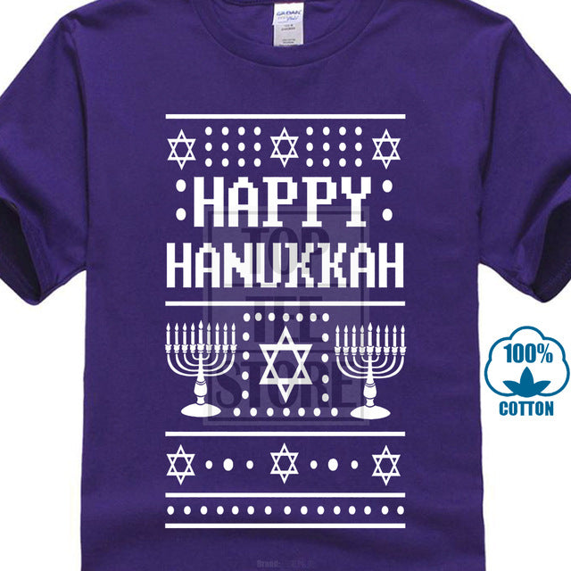 528 Happy Hanukkah Ugly Christmas Sweater Mens T Shirt Jewish Holiday Funny New Male Pre-cotton Clothing 100% Cotton