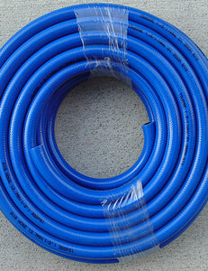 "15 metre 1/2"" Air Hose (No Fittings)"