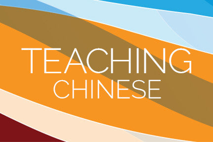 Teaching Chinese