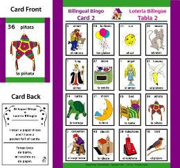 Bilingual Bingo / Lotería Bilingue (Spanish and English) (Classroom Version)