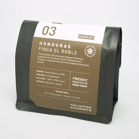03 Honduras Finca El Roble Roasted Bean 200g (Almost Out Of Stock)