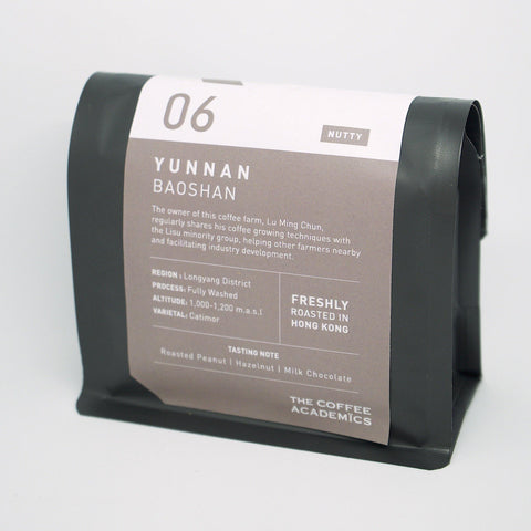 06 Yunnan Baoshan Roasted Bean 200g