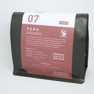 07 Peru Organic Roasted Bean 200g