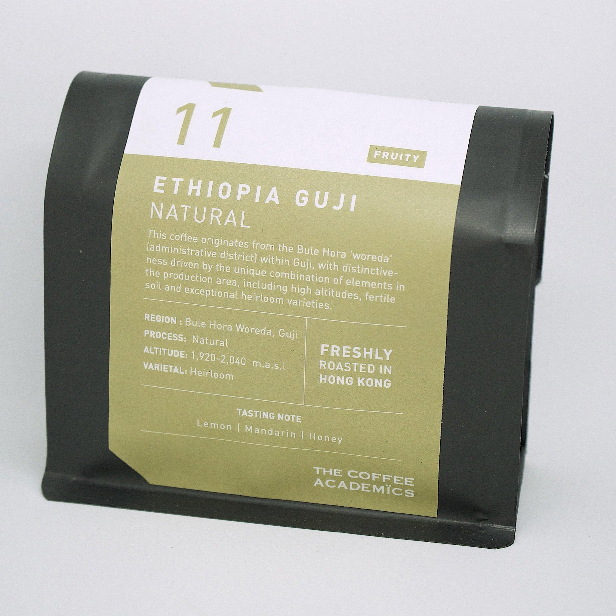 11 Ethiopia Guji Natural Roasted Bean (200g) - The Coffee Academics