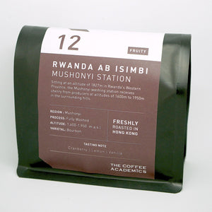 12 Rwanda AB ISIMBI Mushonyi Station Roasted Bean (200g) - The Coffee Academics
