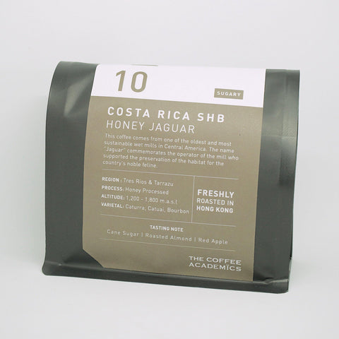 10 Costa Rica SHB Honey Jaguar Roasted Bean (200g)