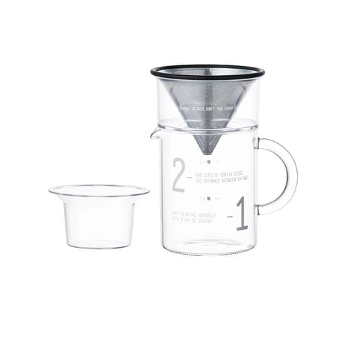 Kinto Brewer Jug Set