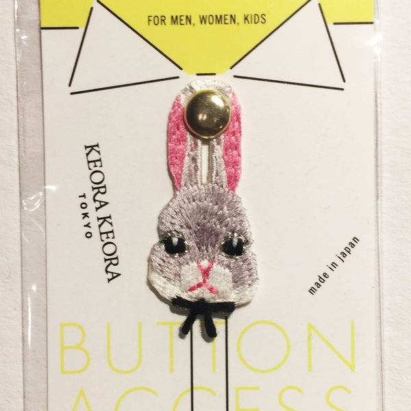 Button Accessory, Hase, Made in Japan, Cat, Handstich, fair