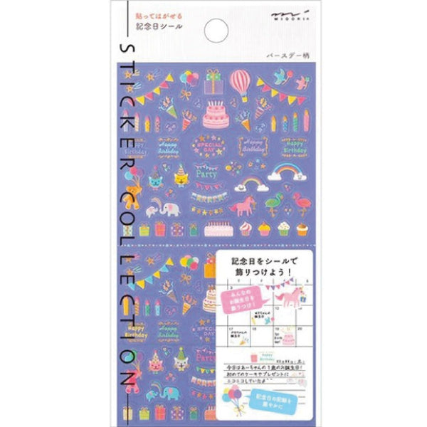 MIDORI STICKERS CELEBRATION Planner stick Design gift birthday
