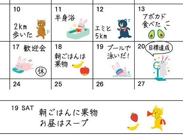 MIDORI STICKERS DIET ANIMALS Planner stick Design gift birthday