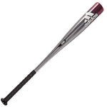 New Adidas CG0725 Aero-Burner BBCOR Adult Baseball Bat 2/58""