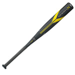 New 2018 Easton Ghost X (-5) USA Certified Youth Baseball Bat: 2 5/8 Barrel, 1 Year Warranty. YBB18GX5