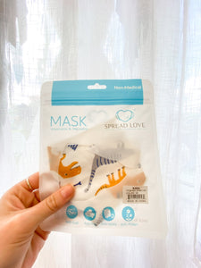 Child Size Washable & Reusable Cotton Face Mask - Style 2