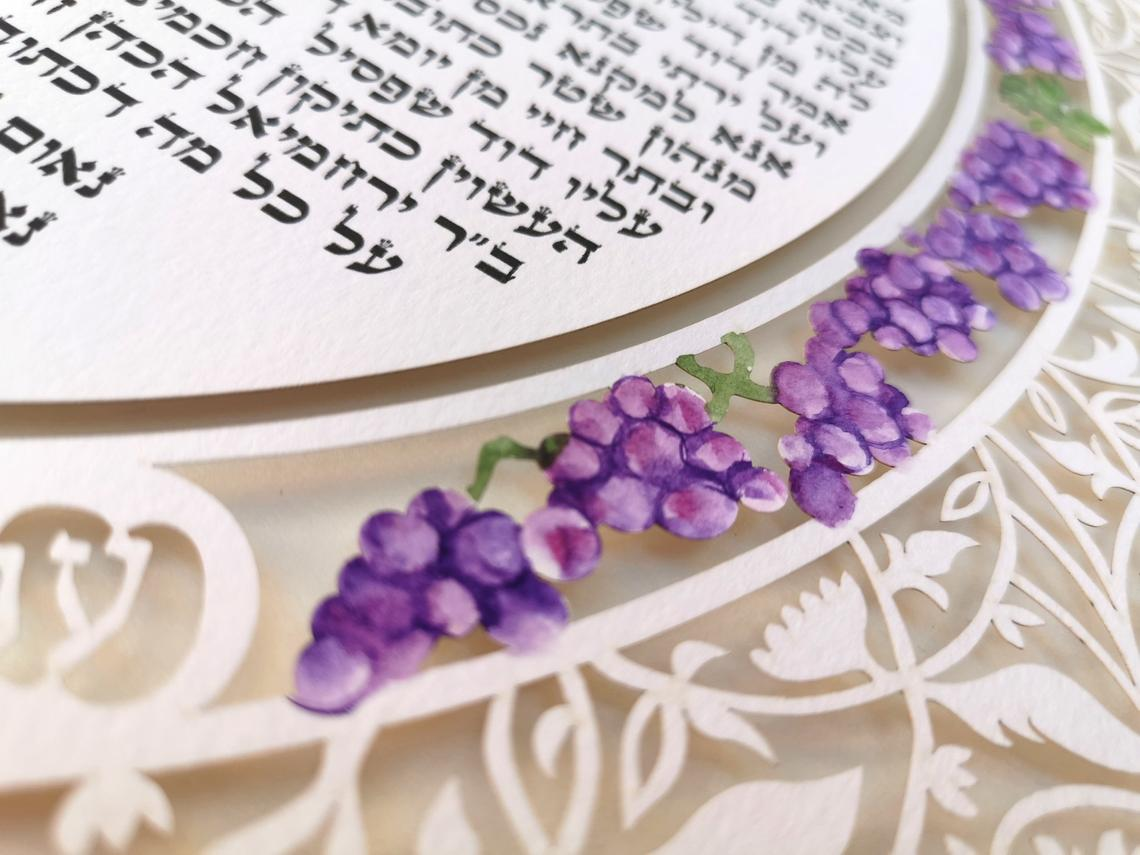 Grape Ketubah