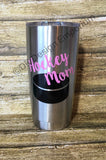 Hockey Mom 20oz Stainless Steel Insulated Tumbler