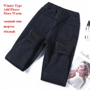 Plus Size Women Elastic Waist Stretchy Denim  Pants Trousers