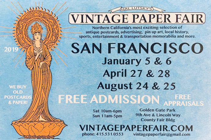 We will be selling at the San Francisco Paper Fair!