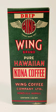 Load image into Gallery viewer, Antique, Unused 1920's WIND BRAND Hawaiian KONA COFFEE BOX, Empty, Honolulu