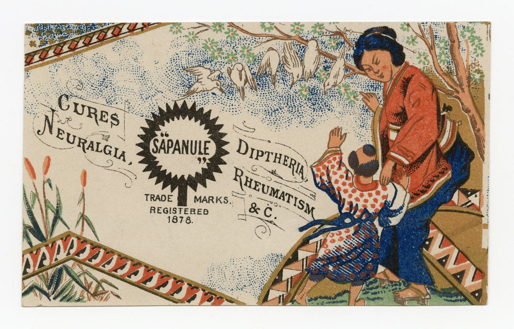 Victorian Sapanule, Quack Medicine Trade Card || Japanese Couple