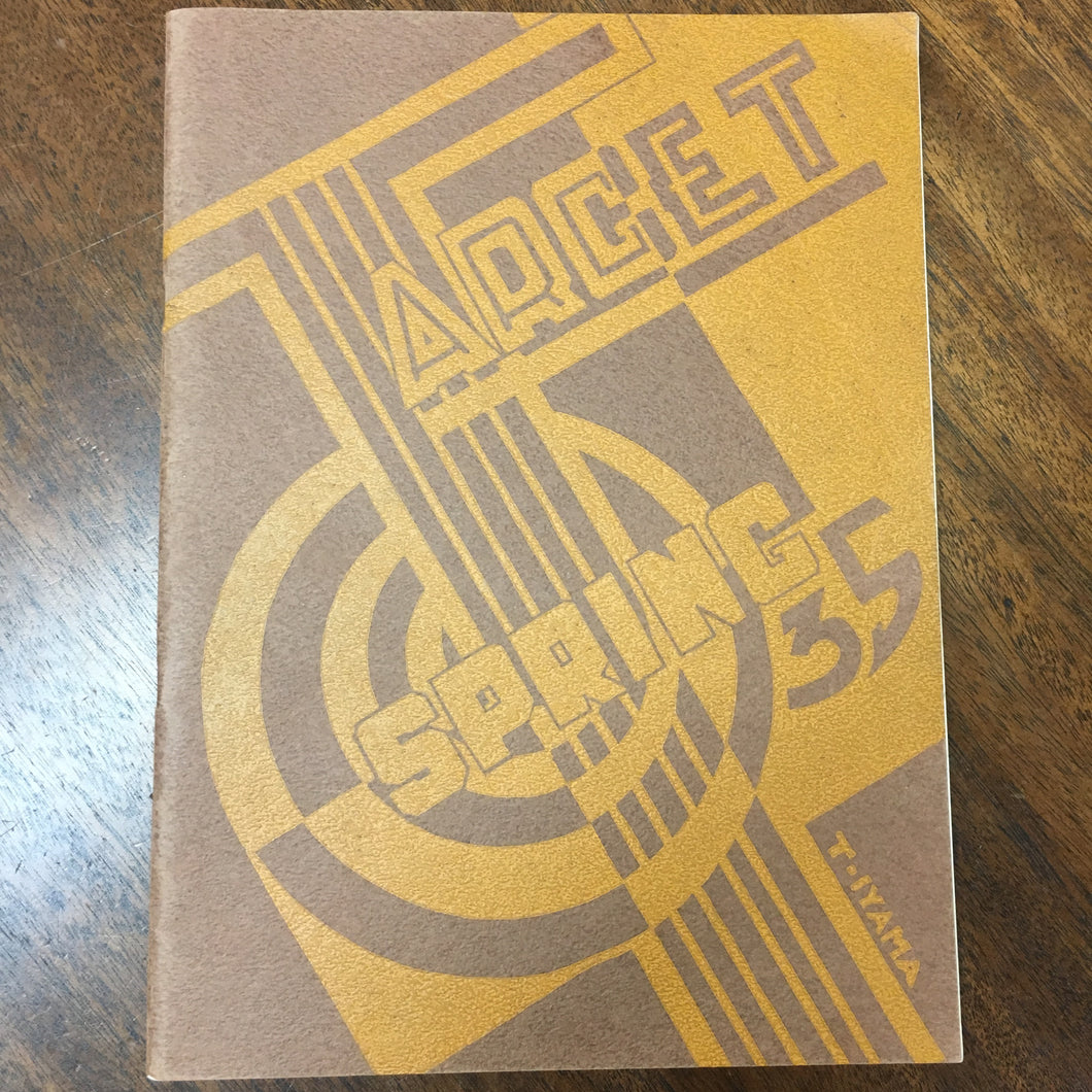 The TARGET Book January 1935 BERKLEY High School - TheBoxSF
