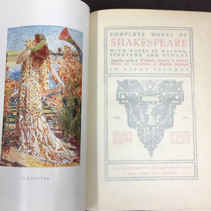 Old Vintage SHAKESPEARE Book, Anthony and Cleopatra, Cymbeline, Pericles, king Lear - TheBoxSF