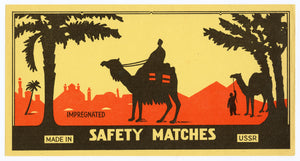 Antique, Unused Impregnated Safety Match Label || Middle Eastern, Camel