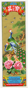 Vintage, Unused Chinese PO SING FIRECRACKER Crate Label, Peacock, Fireworks