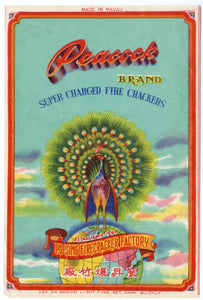 Vintage, Unused Chinese PEACOCK Brand Firecracker, Fireworks Label || Macau