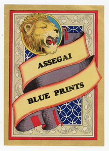 Vintage, Unused ASSEGAI BLUE PRINTS Fabric Label, Lion