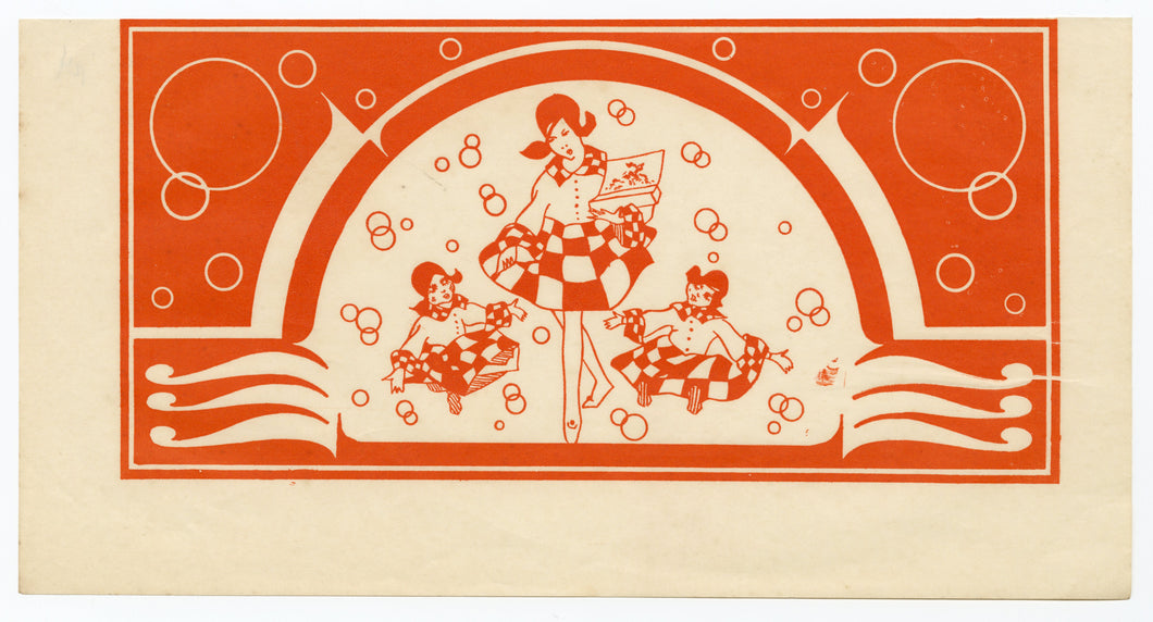 Vintage, Unused, French Art Deco Orange Bubble Soap Box Label, Young Girl and Dolls