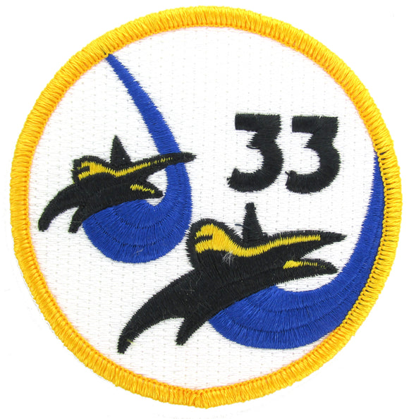 USAF Academy Patches - Air Force Cadet Squadron Patches.