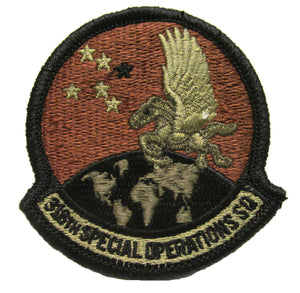 318th Special Operations Squadron OCP Patch - Spice Brown