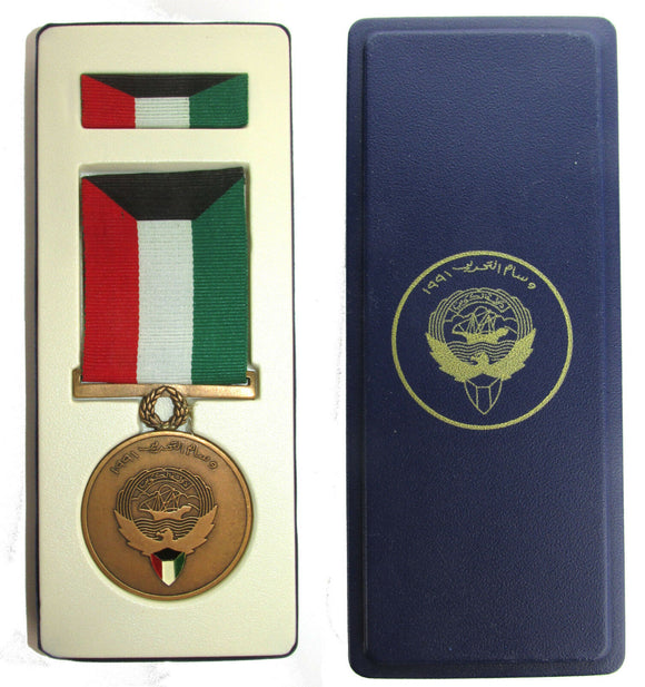 Authentic Kuwait Liberation Medal & Ribbon Set - Genuine U.S. Military Medal