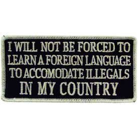 Eagle Emblems PM0290 Patch-I Will Not BE Force (4.25 inch)