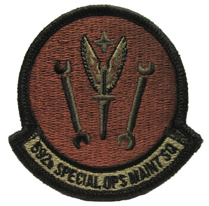 592nd Special Operations Maintenance Sqadron OCP Patch - Spice Brown
