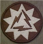 93rd Signal Brigade Desert Patch - Closeout Great for Shadow Box
