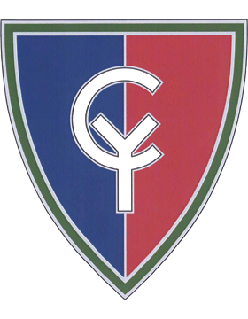 38th Infantry Division CSIB - Army Combat Service Identification Badge