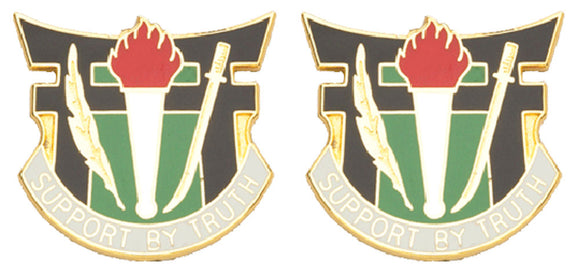 7th PSYOPS Group Distinctive Unit Insignia - Pair