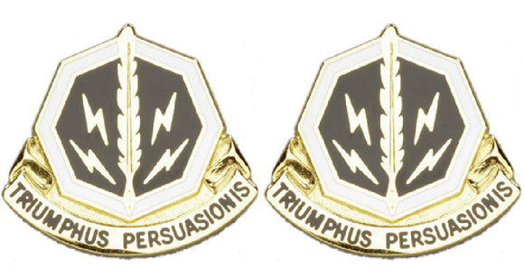 8th PSYOPS Battalion Distinctive Unit Insignia - Pair