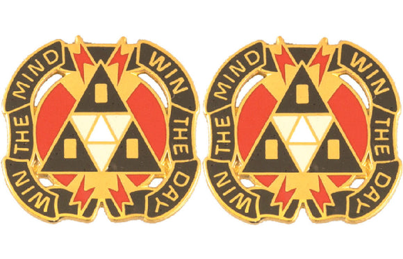 9th PSYOPS Distinctive Unit Insignia - Pair