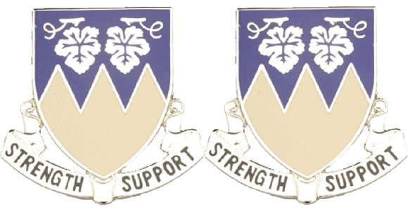 13th Support Battalion Distinctive Unit Insignia - Pair - STRENGTH SUPPORT